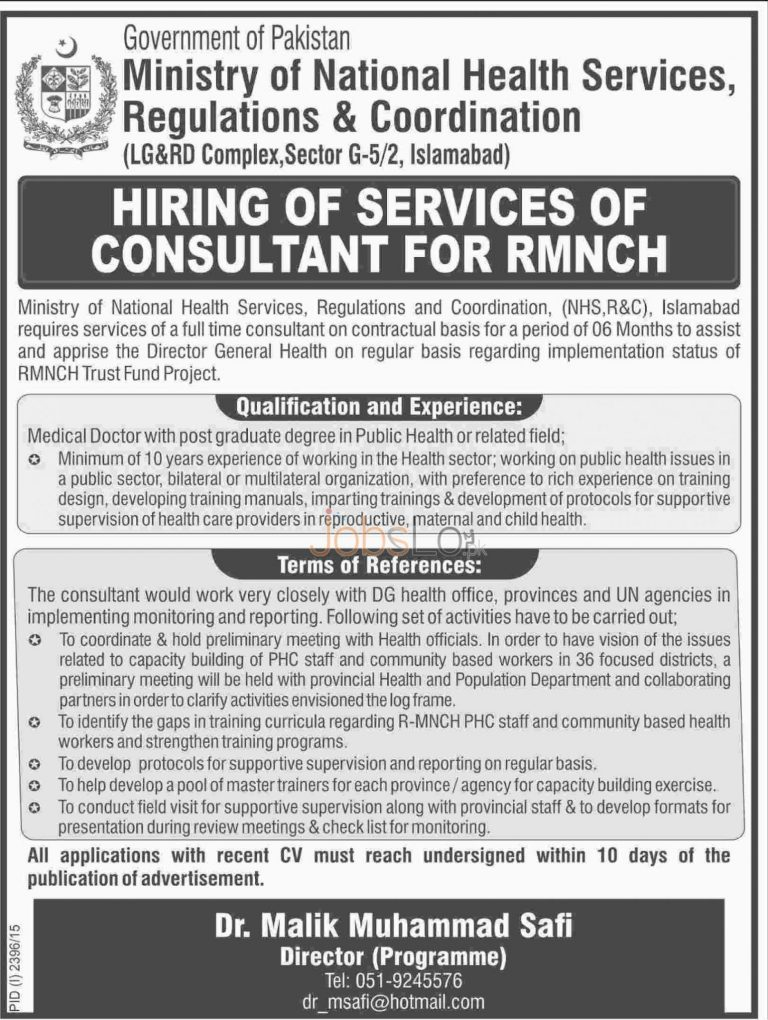 Ministry of National Health Services Jobs November 2015 for Consultants