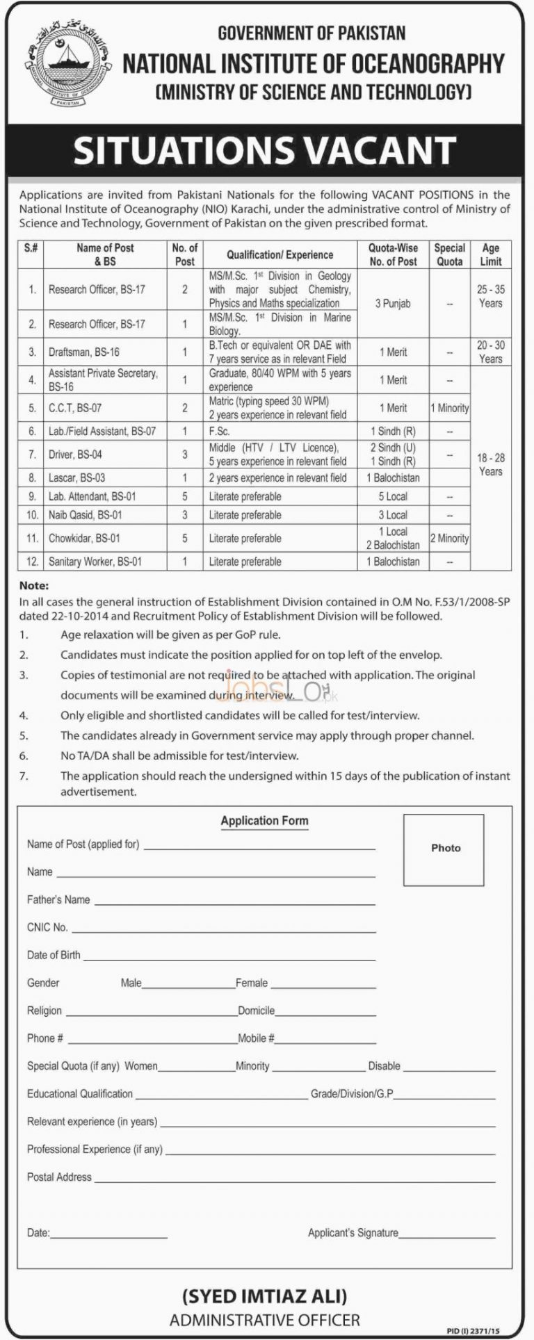Ministry of Science & Technology National Institute of Oceanography Jobs 2015