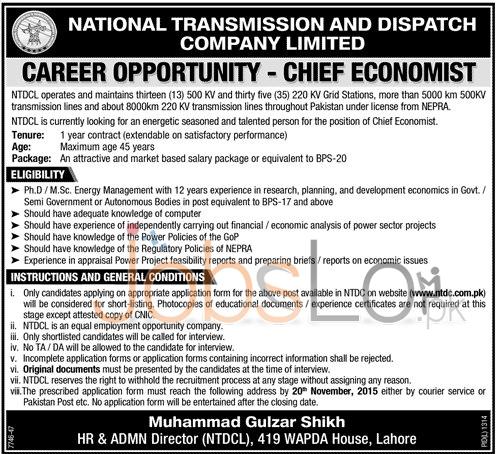 NTDC Jobs Application Form 2015 November Latest Advertisement