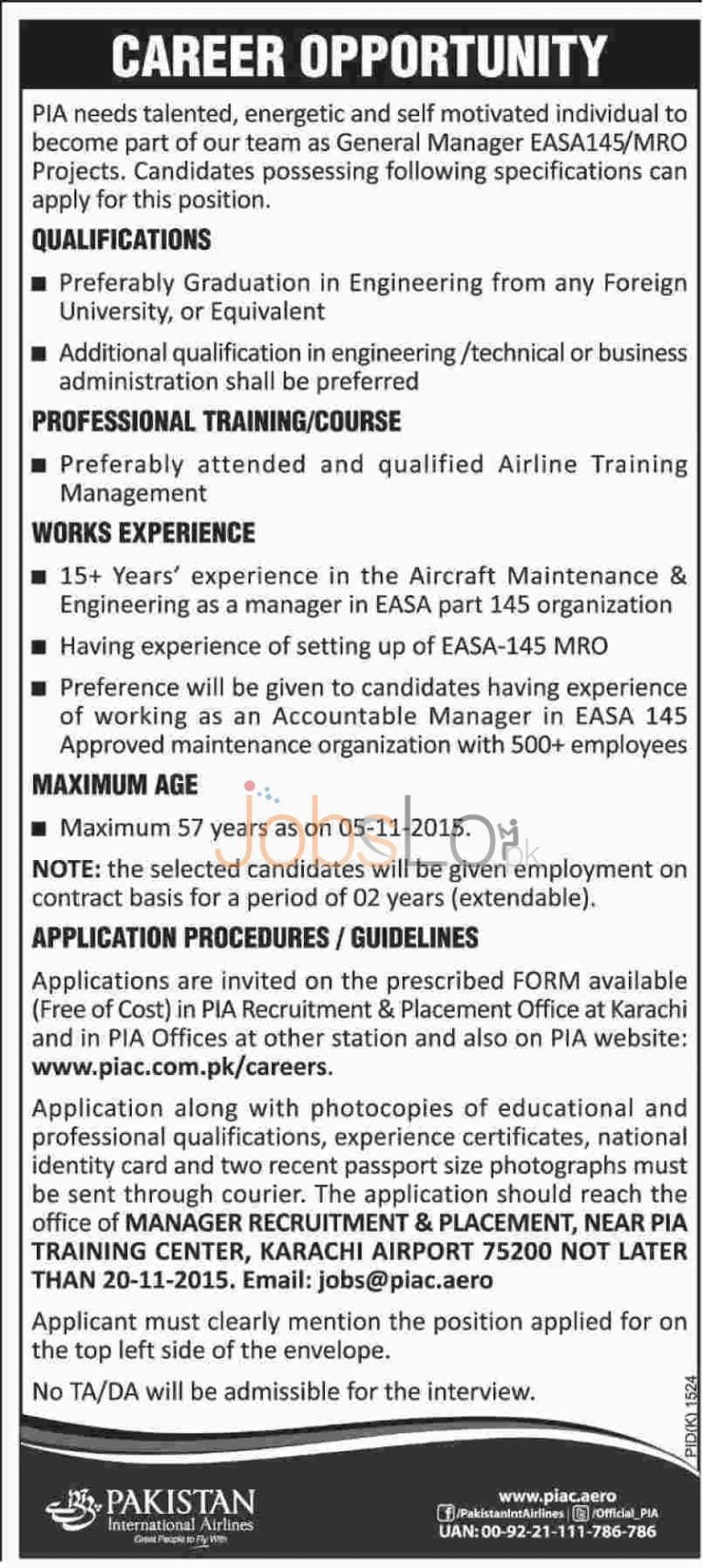 PIA Jobs November 2015 for General Manager Application Form Download