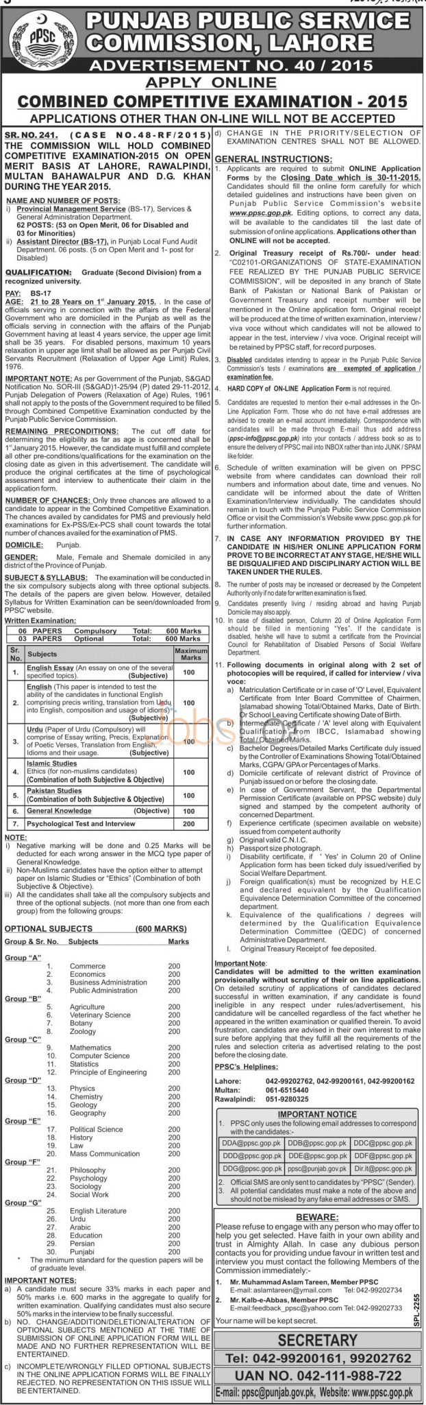 PPSC Jobs November 2015 Combined Competitive Examination Test Date