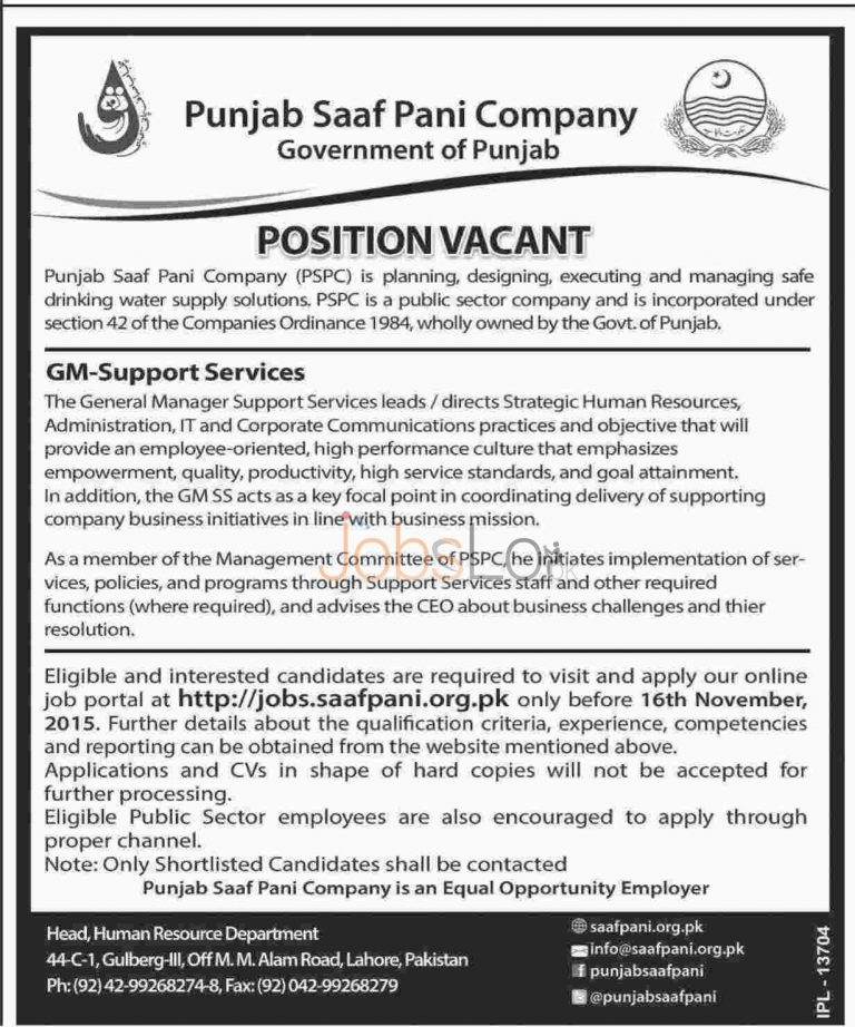 PSPC Punjab Saaf Pani Company Jobs 2015 for GM-Support Services
