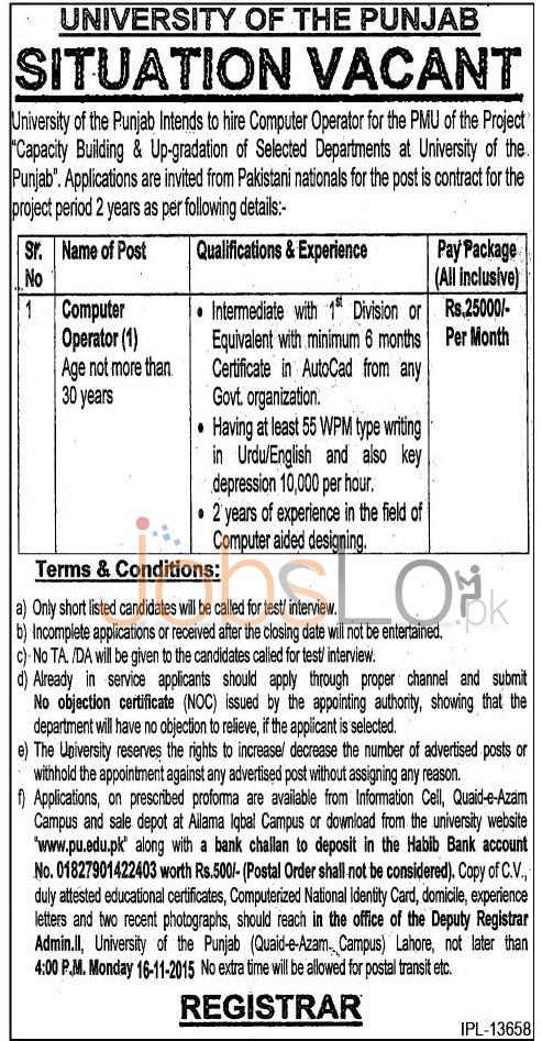 Punjab University Lahore Computer Operator Jobs 2015 Application Form