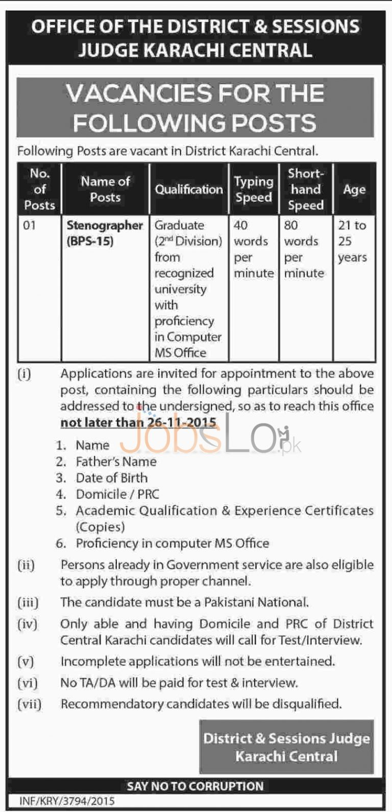 District & Session Court Karachi Jobs November 2015 for Stenographer
