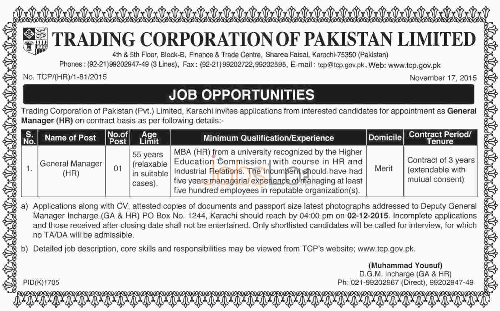Trading Corporation of Pakistan Karachi Jobs