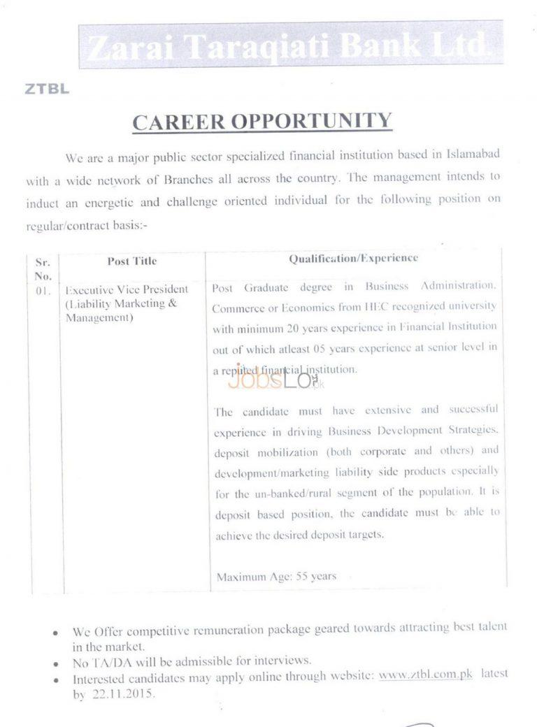 ZTBL Executive Vice President Jobs 2015 Apply Online www.ztbl.com.pk