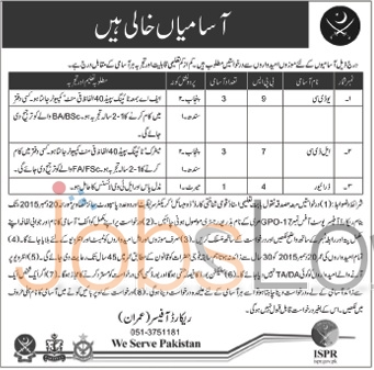 Pakistan Army Jobs in Murree 2015 for UDC, LDC & Driver