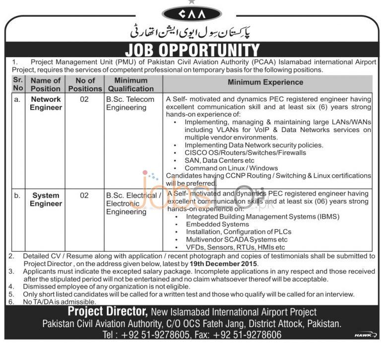 Civil Aviation Authority Pakistan CAA Jobs 2015 Engineer (Network & System)