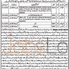 District and Session Court Gujrat Jobs 2015 Test / Interview Schedule