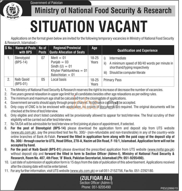 Ministry of National Food Security & Research Jobs 2015 Stenotypist & Naib Qasid