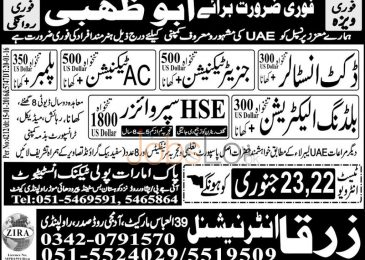 Urgent Jobs in Abu Dhabi for Duct Installer and Plumber 2016