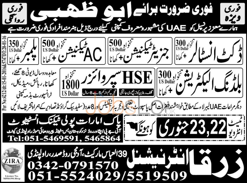 Situations Vacant in Abu Dhabi  for Plumber and Duct Installer 2016