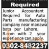 Auto Parts Manufacturing Company Jobs in Lahore 2016 for Junior Accountant