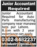 Auto Parts Mnaufacturing Company 2016 Jobs in Lahore
