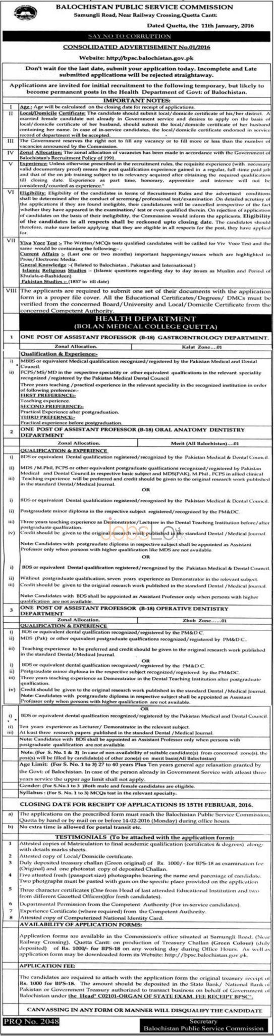 Recruitment Offer in Balochistan Public Service Commission Health Department