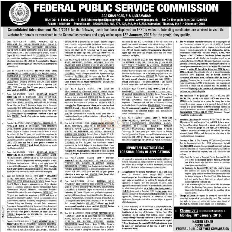 Federal Public Service Commission Jobs Latest Advertisement 2016