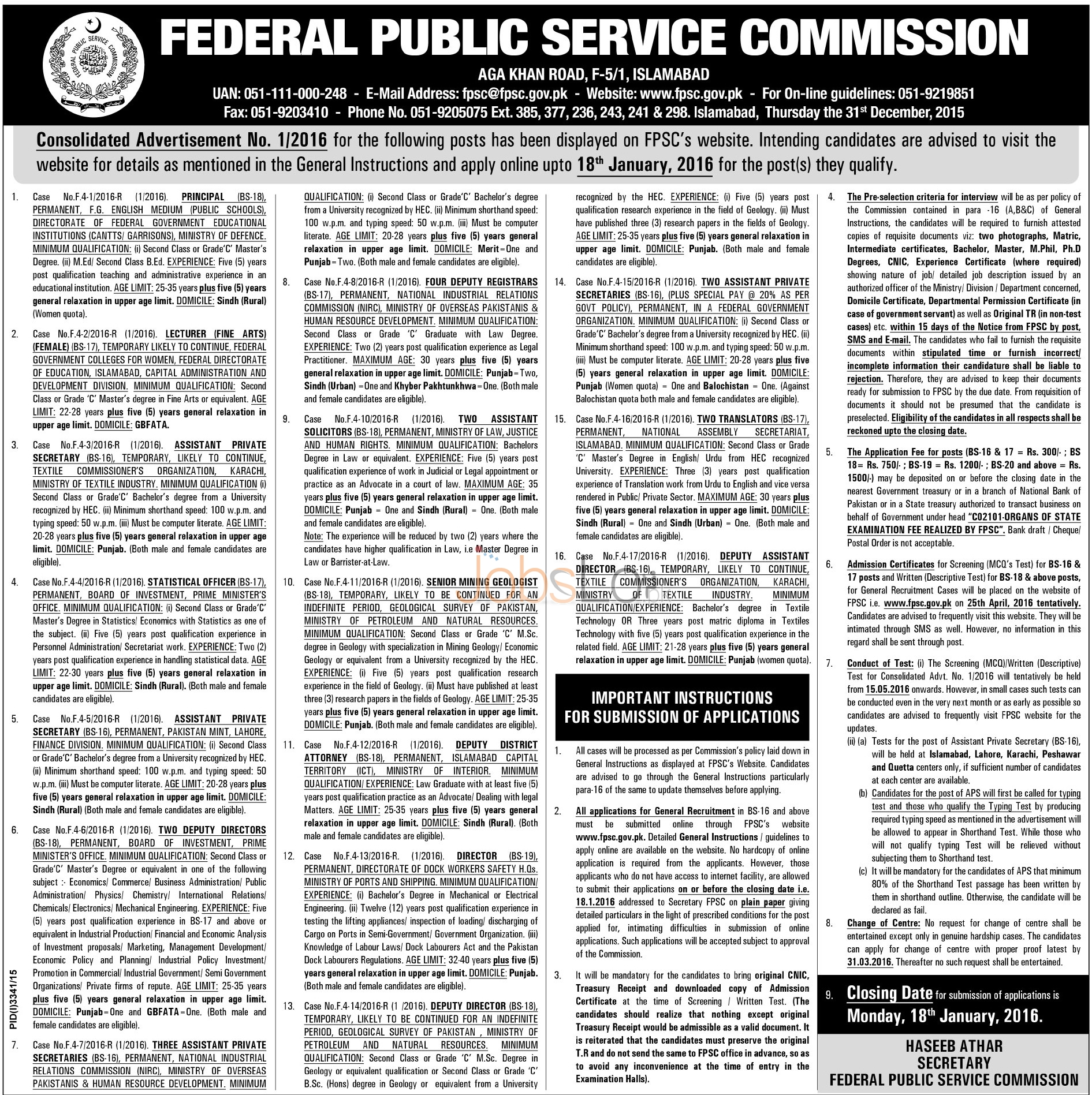 Vacant Situations in Federal Public Service Commission 2016