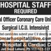 Omar Hospital &Cardiac Center Lahore Jobs 13th January 2016 Latest Advertisement