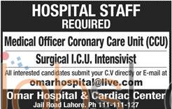 Omar Hospital &Cardiac Center Lahore Jobs 13th January 2016 Latest Advertisement