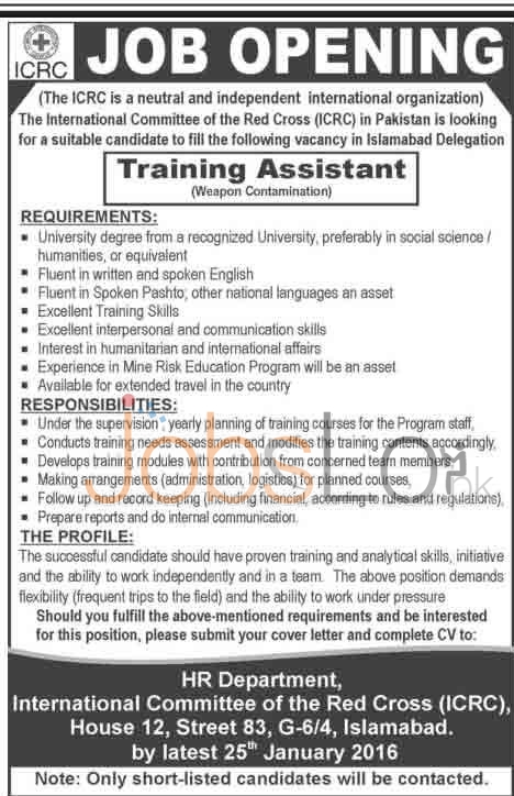 Vacant Positions in ICRC International Organization 2016