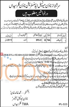 Job Announcement in Kalar Syedan Municipal Administration 16th Jan 2016