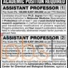International Center for Chemical and Biological Sciences Jobs for Assistant Professor