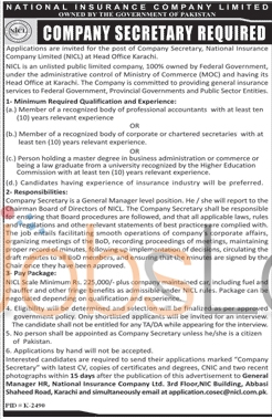National Insurance Company Limited Jobs in Karachi 17th January 2016