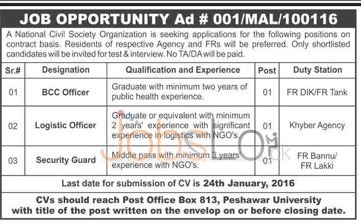 Vacant Positions in National Civil Society Organization 2016