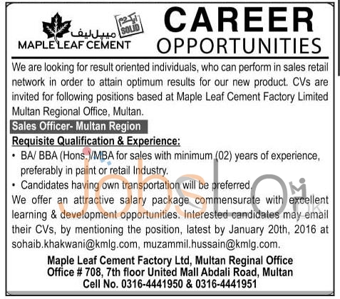 Maple Leaf Cement Factory Limited Multan Jobs