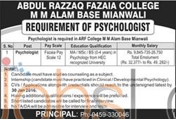 Abdul Razzaq Fazaia College MM Alam Jobs in Mianwali 22 Jan 2016