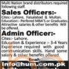 Multi National Brands Distribution Company Jobs 2016 Latest Advertisement