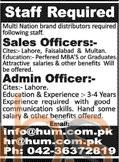Multi National Brands Distribution Company Jobs 2016 Latest Advertisement