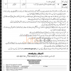 National Highway Authority Government of Pakistan Jobs 2016 Latest Advertisement