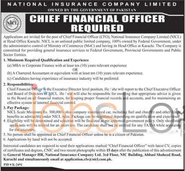 National Insurance Company Limited Jobs Latest Advertisement