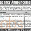 Public Limited Company Jobs in Islamabad for Assistant Manager 2016