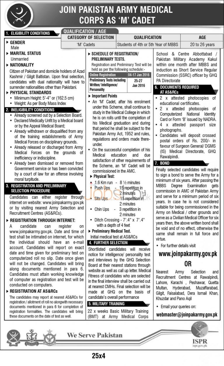 """Join Pakistan Army Medical Corp as """"M"""" Cadet 2016 Latest Advertisement"""