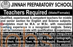 Jinnah Preparatory School Rawalpindi Jobs 2016 for Teachers