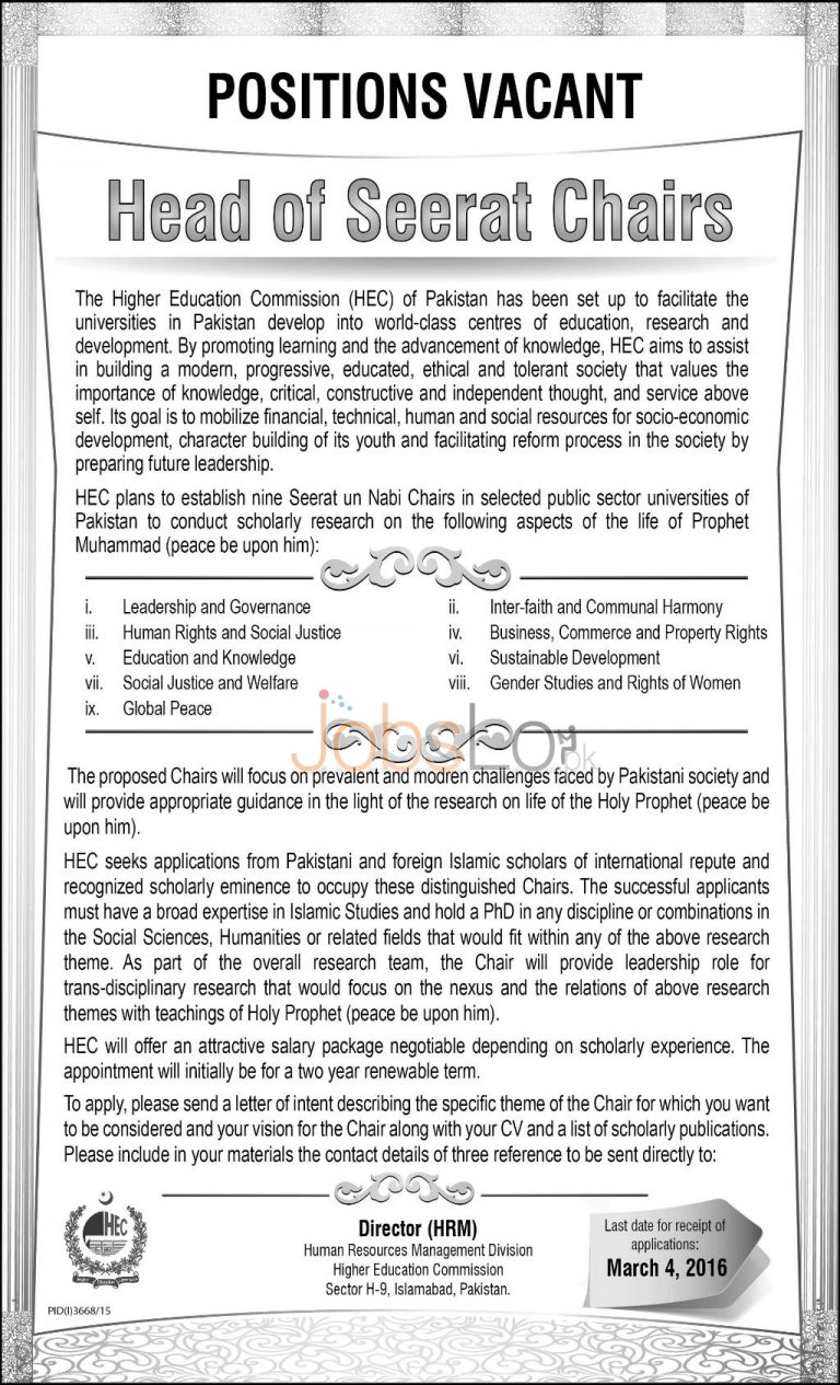 Head of Seerat Chairs 2016 Jobs Latest Advertisement for Leadership and Governance