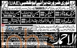 Abu Dhabi Jobs in SAASCO Company for Mason 2016