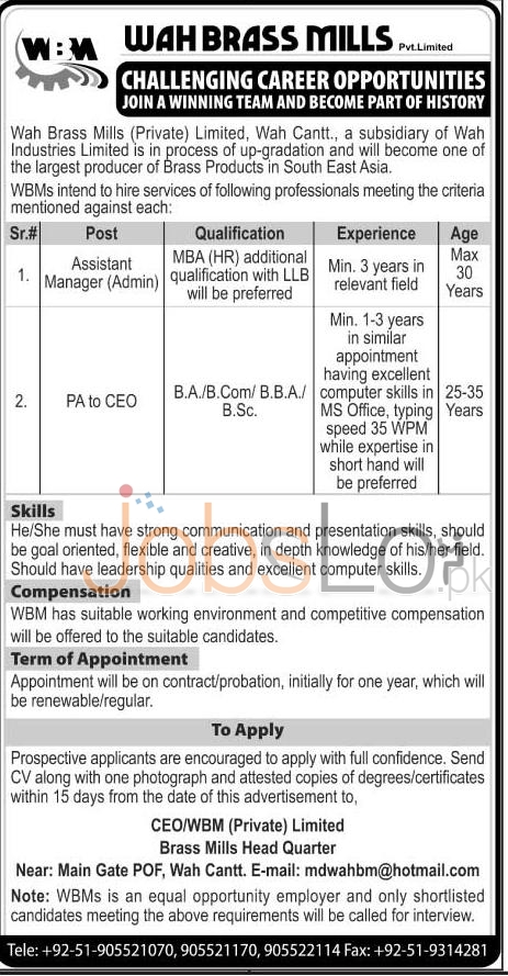 Wah Brass Mills Private Limited in Wah Cantt 15th January 2016 Latest Advertisement