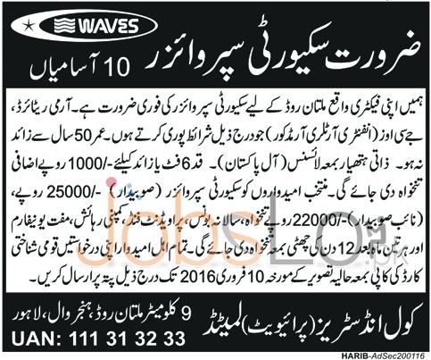 Waves Cool Industries Pvt Ltd Jobs Lahore 2016