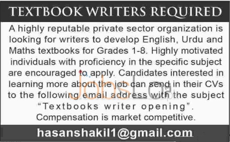 Public Sector Organization Jobs for Textbook Writers Latest Advertisement 17th January 2016