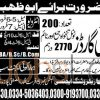 Jobs in UAE 2016 Latest Advertisement for Security Guard
