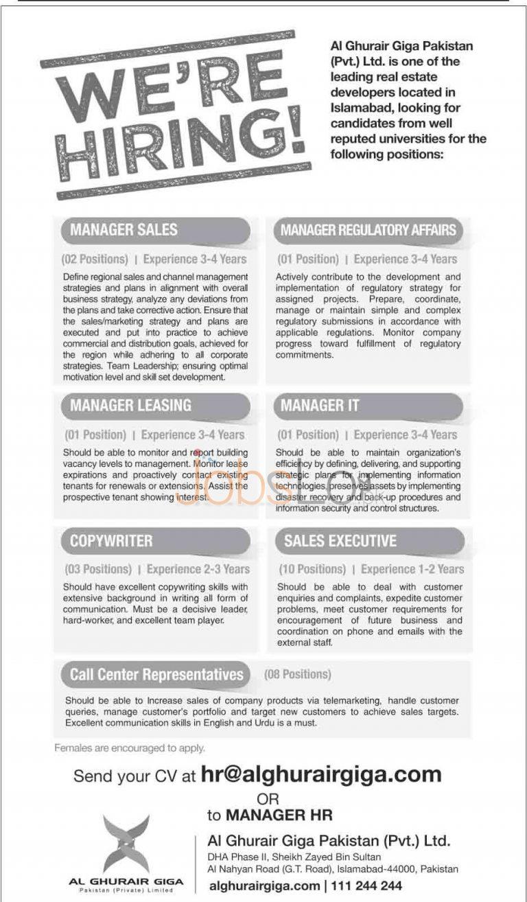 Al Ghurair Giga Pakistan Private Limited Jobs 2016 Islamabad