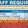Asjad Textile Private Mill Jobs in Multan 2016 Staff Required