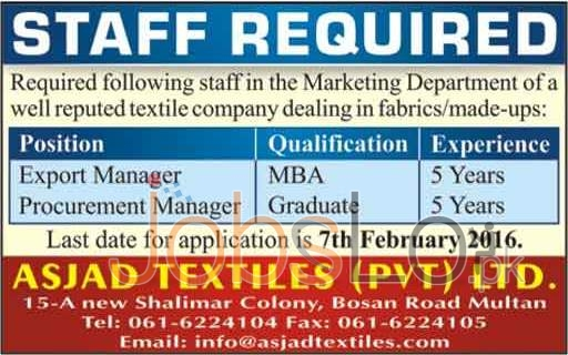 Asjad Textile Private Mill 2016 Job Multan