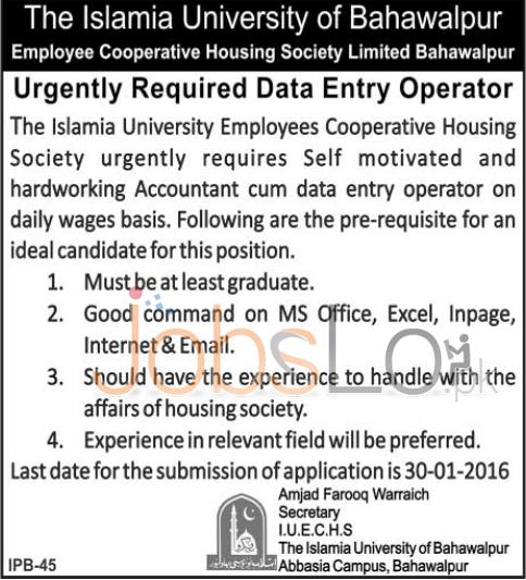Recruitment Offers in Islamia University of Bahawalpur 2016