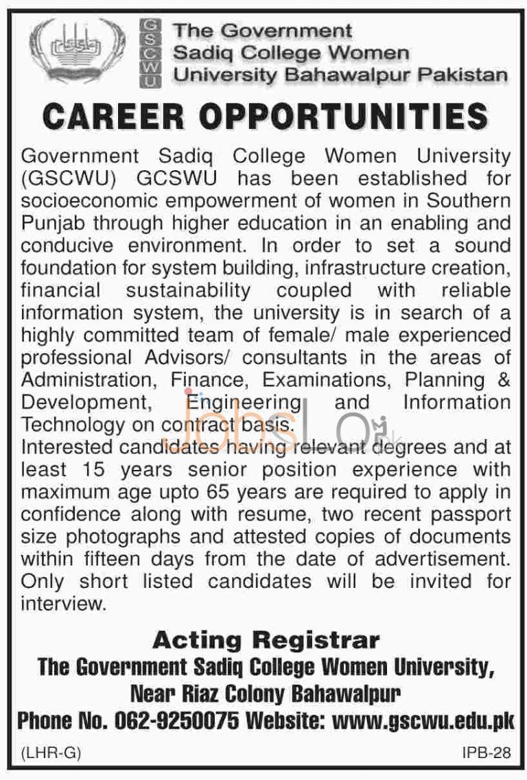 Government Sadiq College Women University Bahawalpur Jobs 14th January 2016