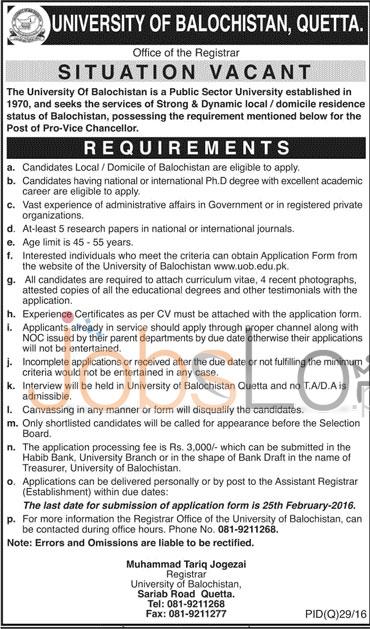 University of Balochistan 2016  Jobs Latest Advertisement