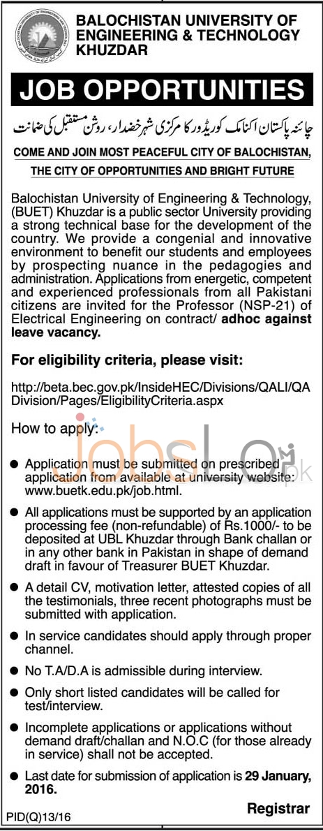 Vacancy Announcement in Balochistan  University of Information and Technology Khuzdar